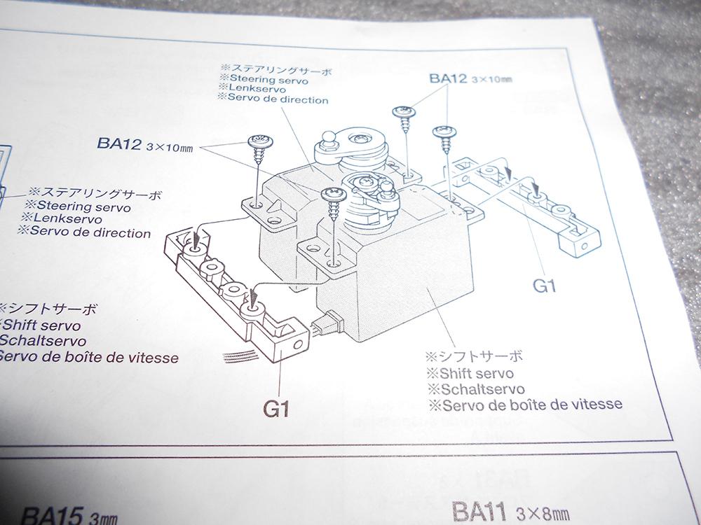 DSCN4314